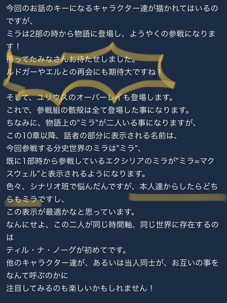 f:id:Yuki-19:20191107152348j:image