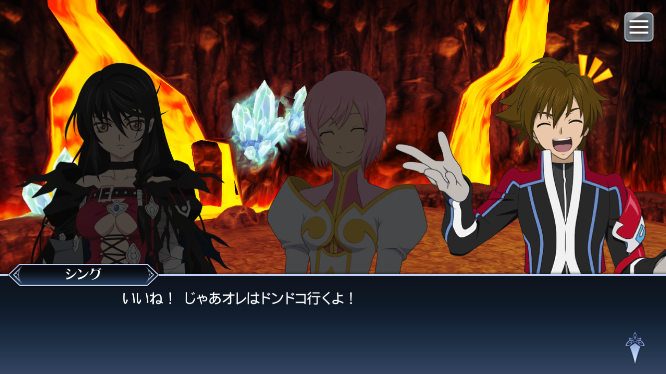 f:id:Yuki-19:20191115130145p:image