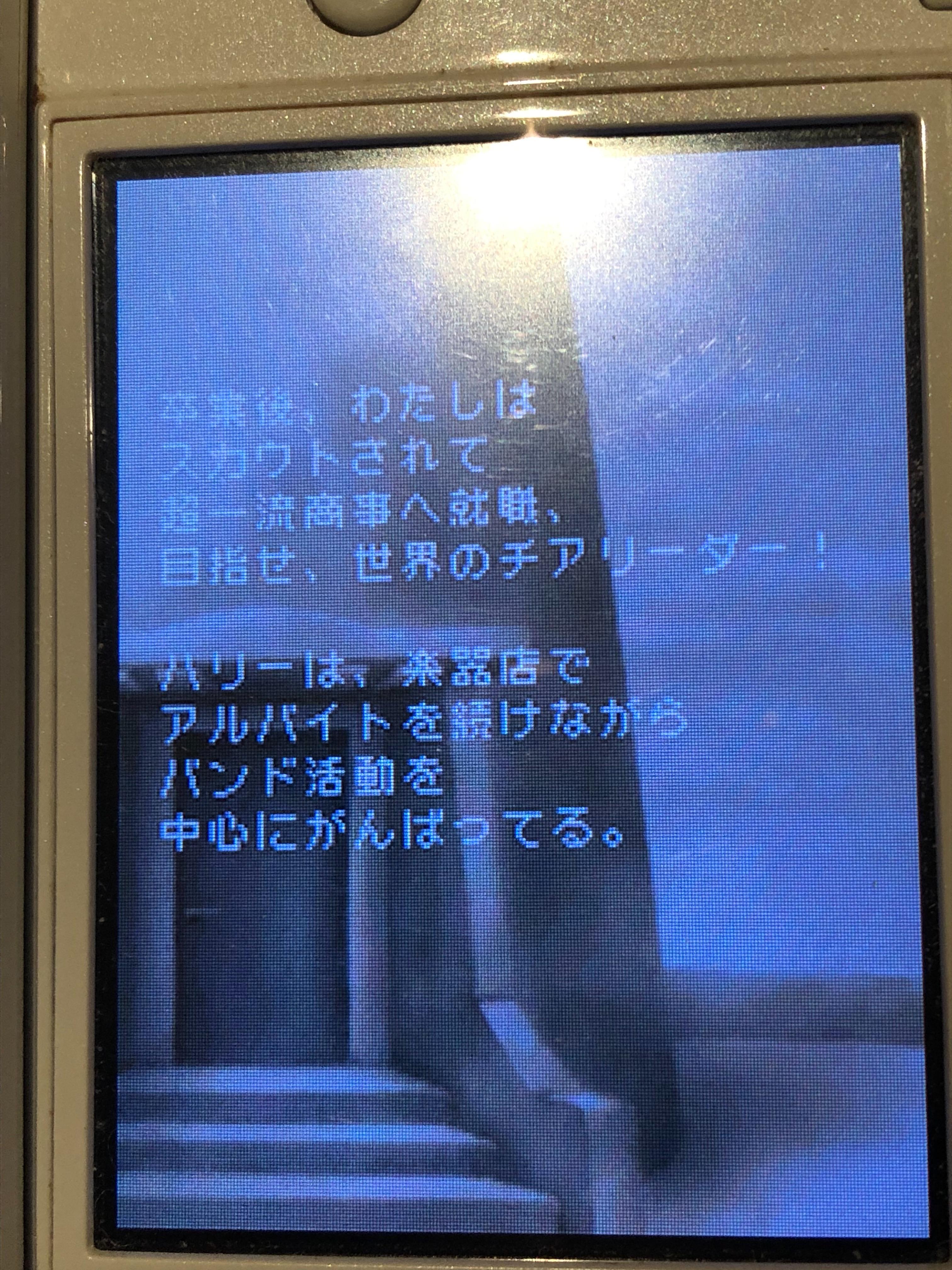 f:id:Yuki-19:20191117153134j:image