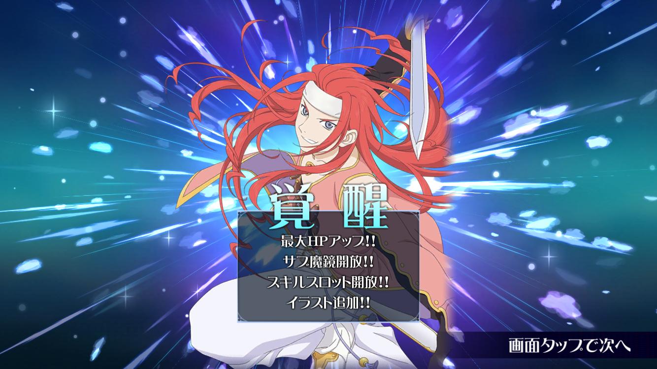 f:id:Yuki-19:20191117174306p:image