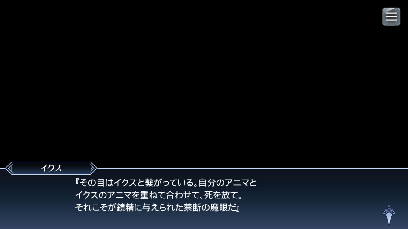 f:id:Yuki-19:20191121112435p:image