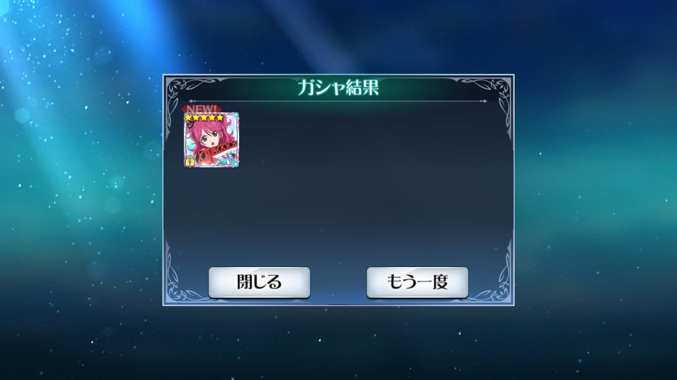 f:id:Yuki-19:20191127224034p:image