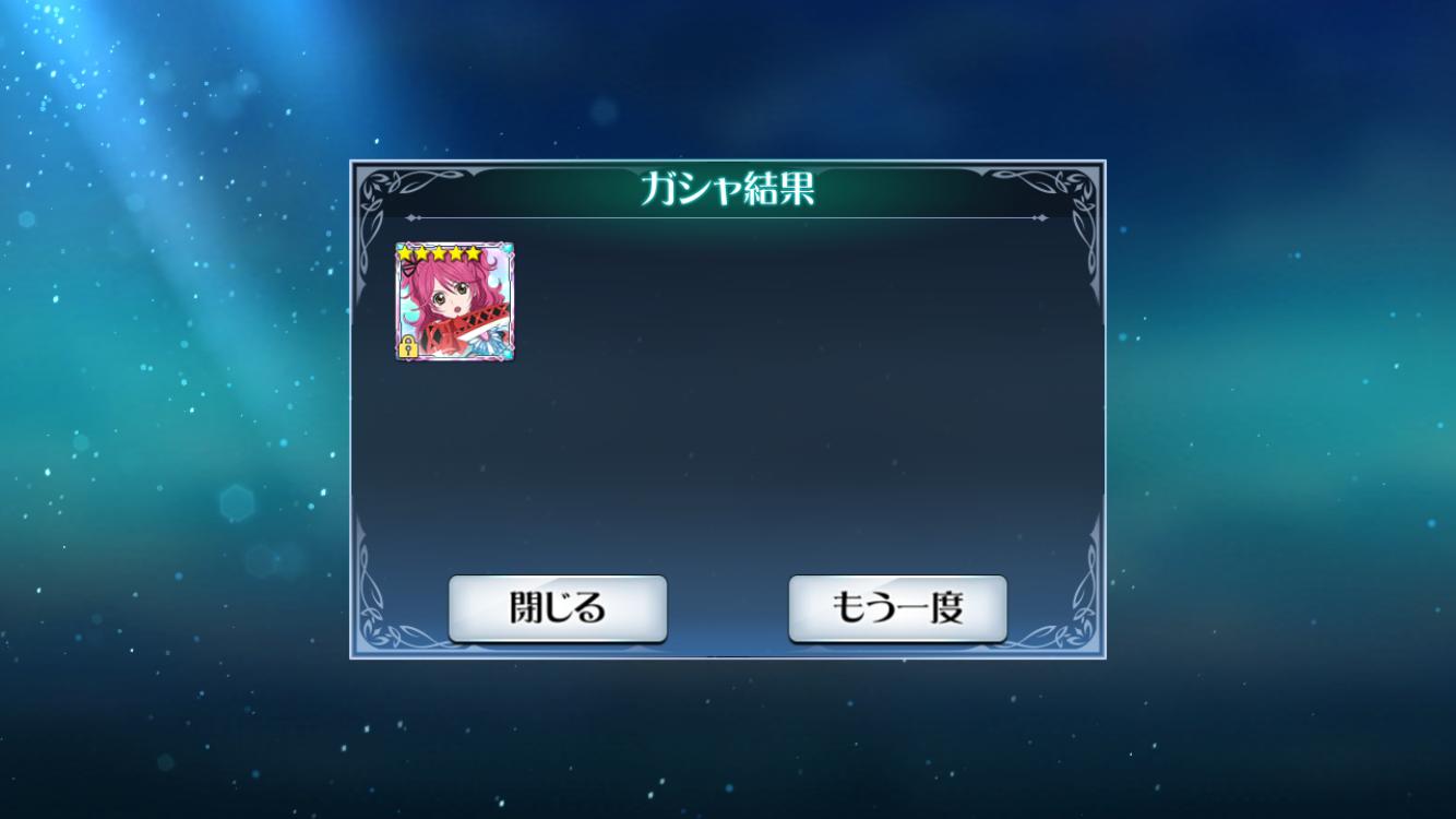 f:id:Yuki-19:20191127224042p:image
