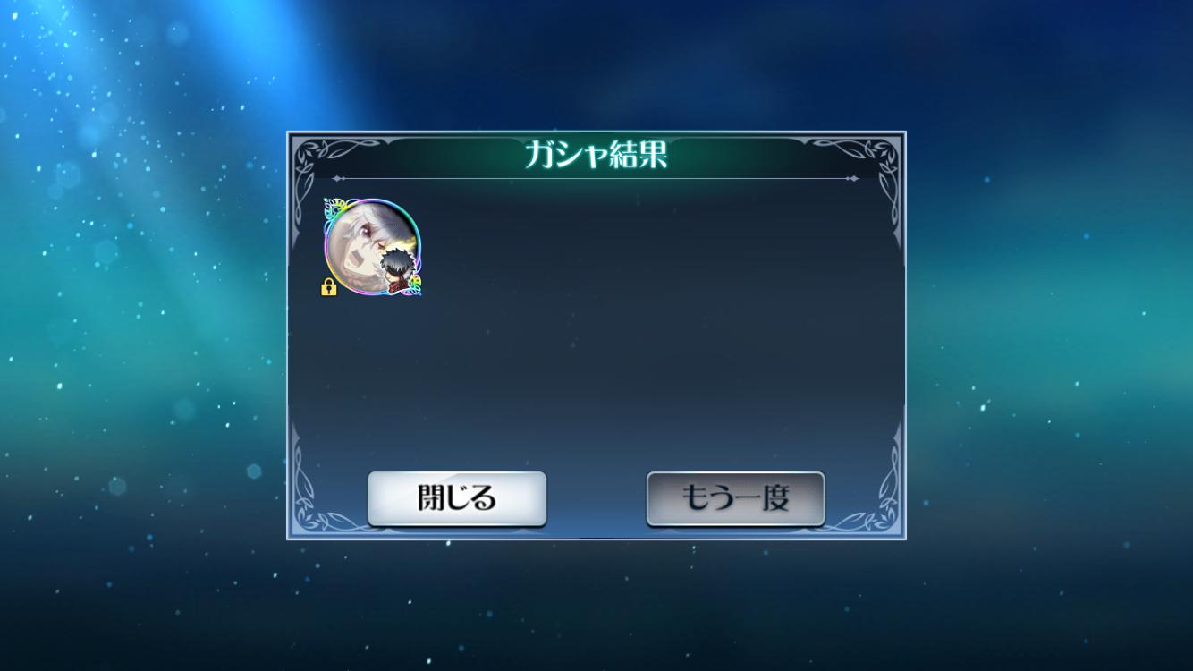 f:id:Yuki-19:20191127224251p:image