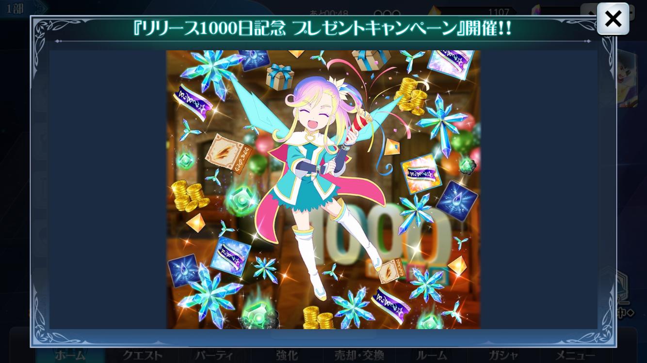 f:id:Yuki-19:20191127224558p:image