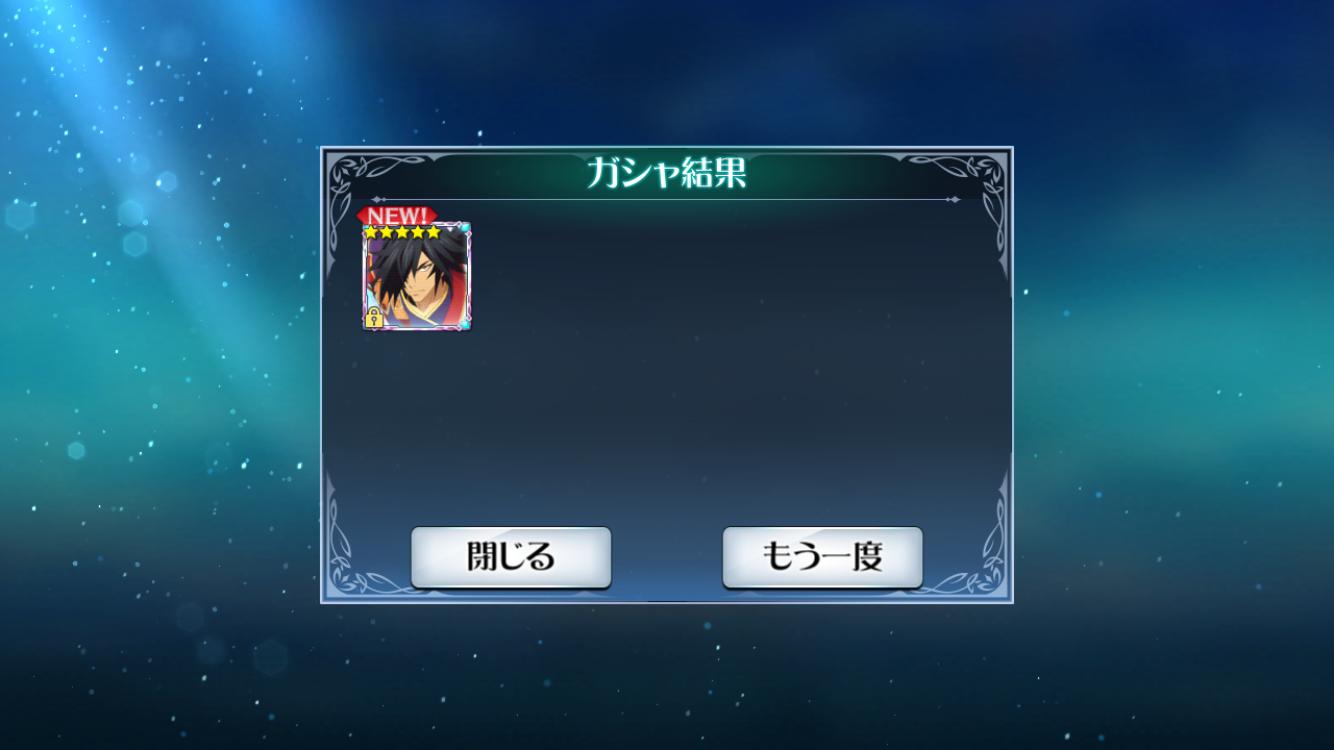 f:id:Yuki-19:20191208103613p:image