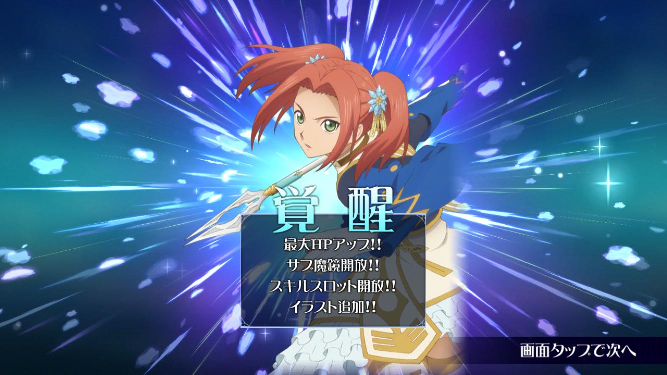 f:id:Yuki-19:20191215163206p:image