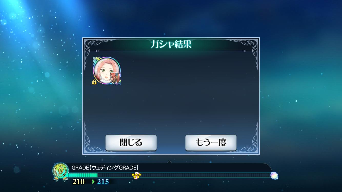 f:id:Yuki-19:20191215163247p:image