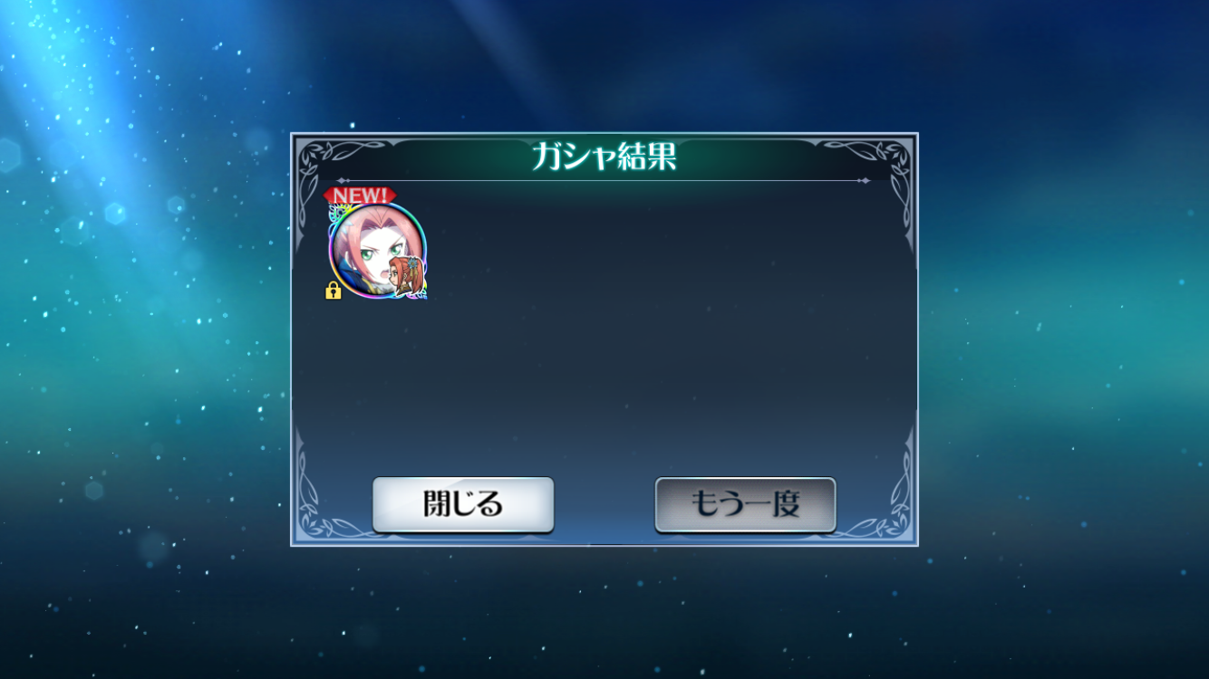 f:id:Yuki-19:20191215163318p:image