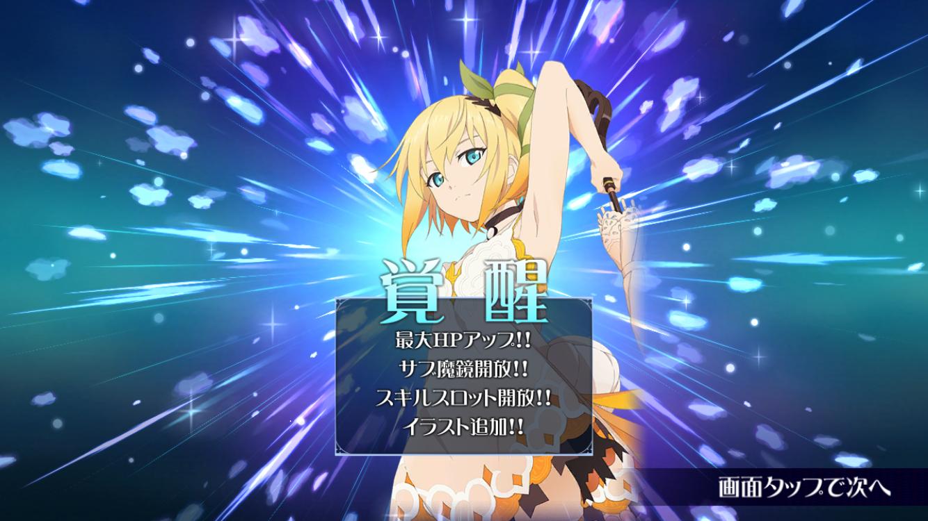 f:id:Yuki-19:20191215163830p:image