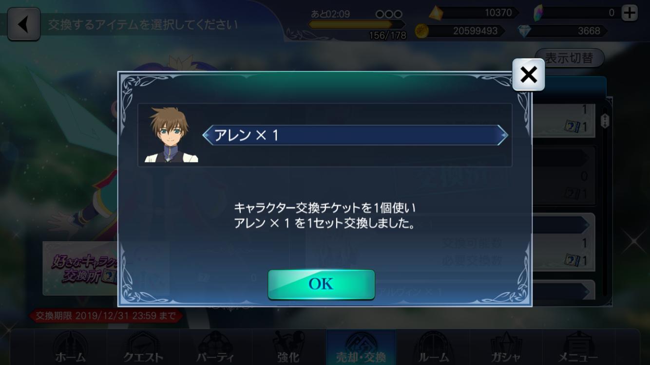 f:id:Yuki-19:20191215164656p:image