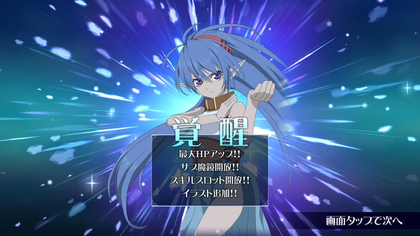 f:id:Yuki-19:20191217212828p:image