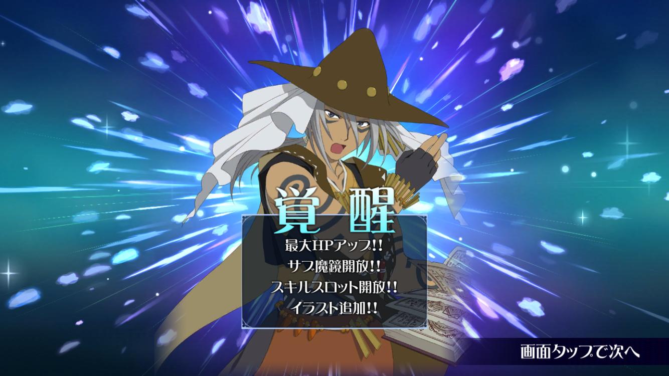 f:id:Yuki-19:20191217212843p:image