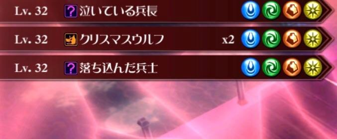 f:id:Yuki-19:20191217213547j:image