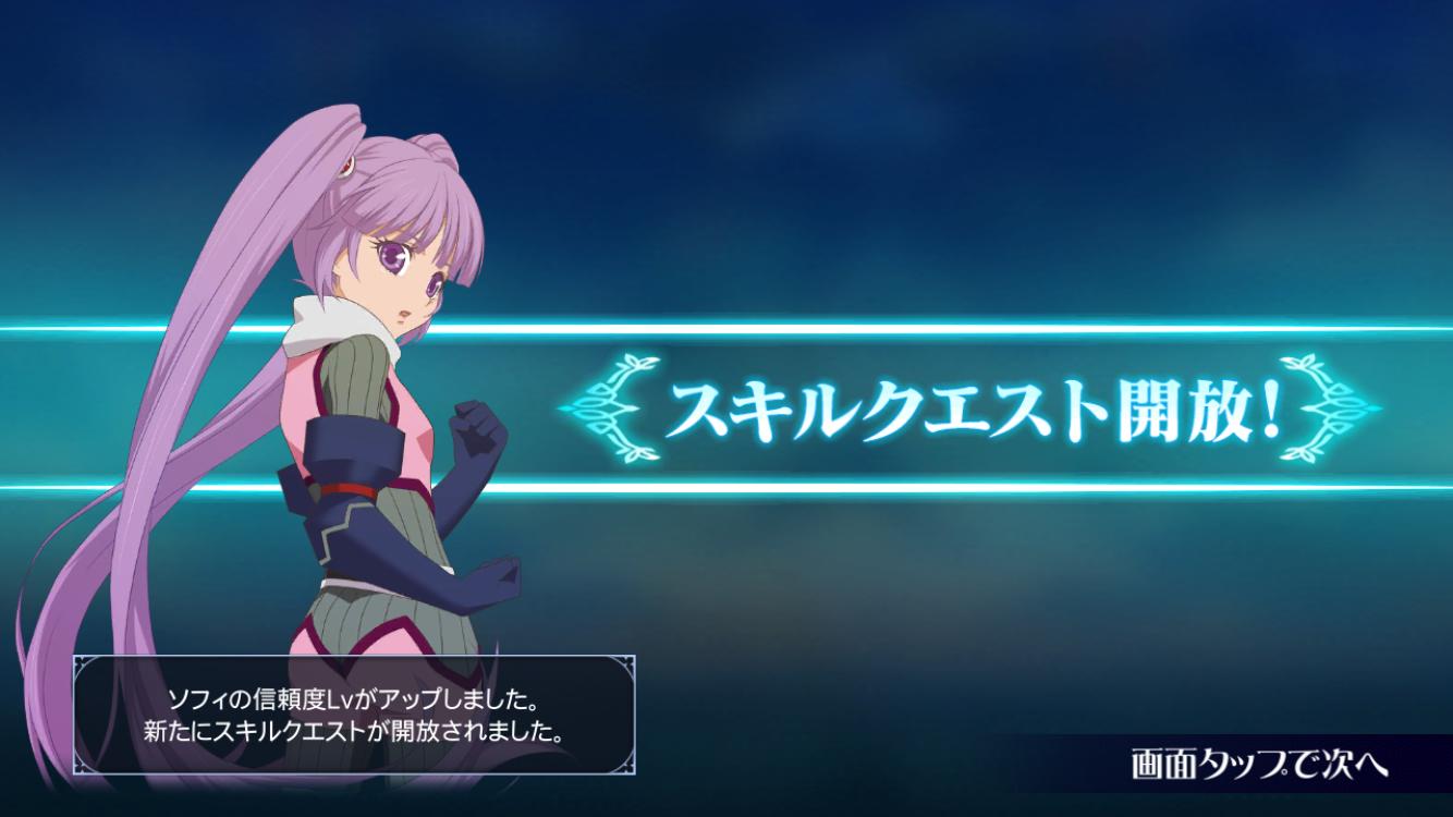 f:id:Yuki-19:20191217214715p:image