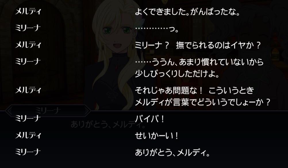 f:id:Yuki-19:20191217215023j:image