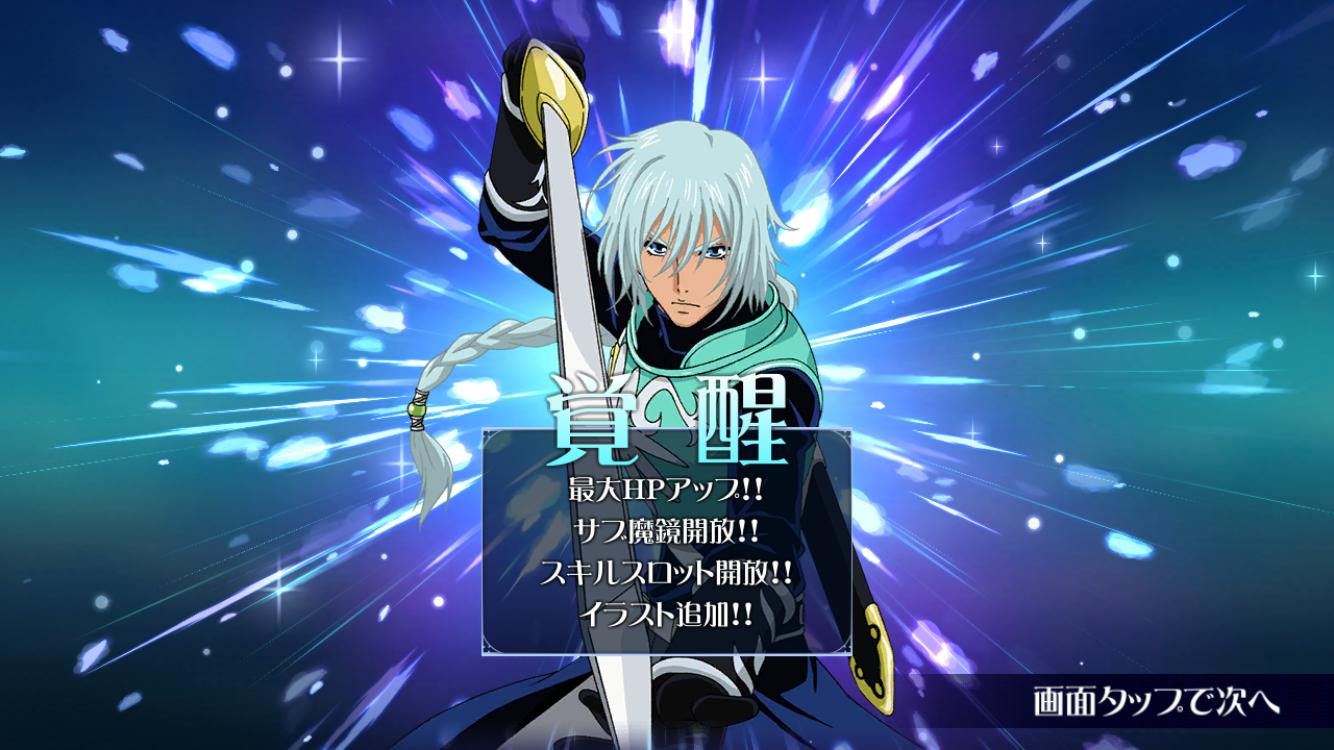 f:id:Yuki-19:20191223224611p:image