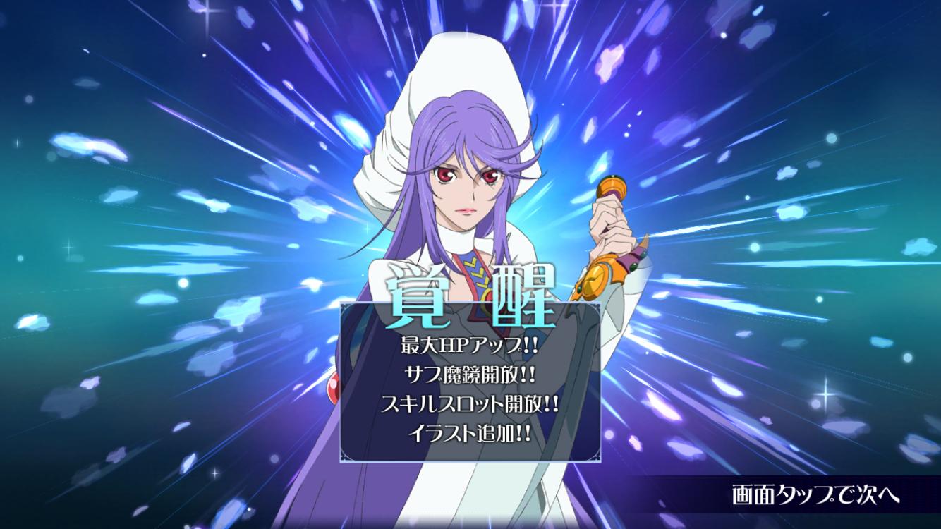 f:id:Yuki-19:20191226115455p:image