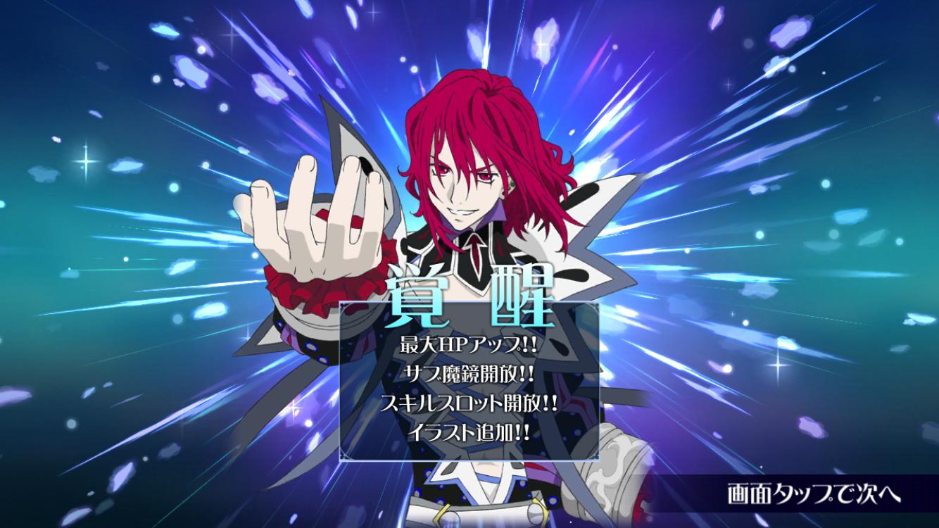 f:id:Yuki-19:20200103101203p:image