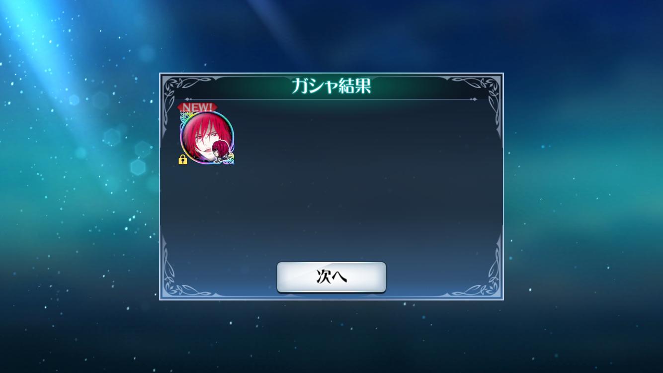 f:id:Yuki-19:20200103101216p:image