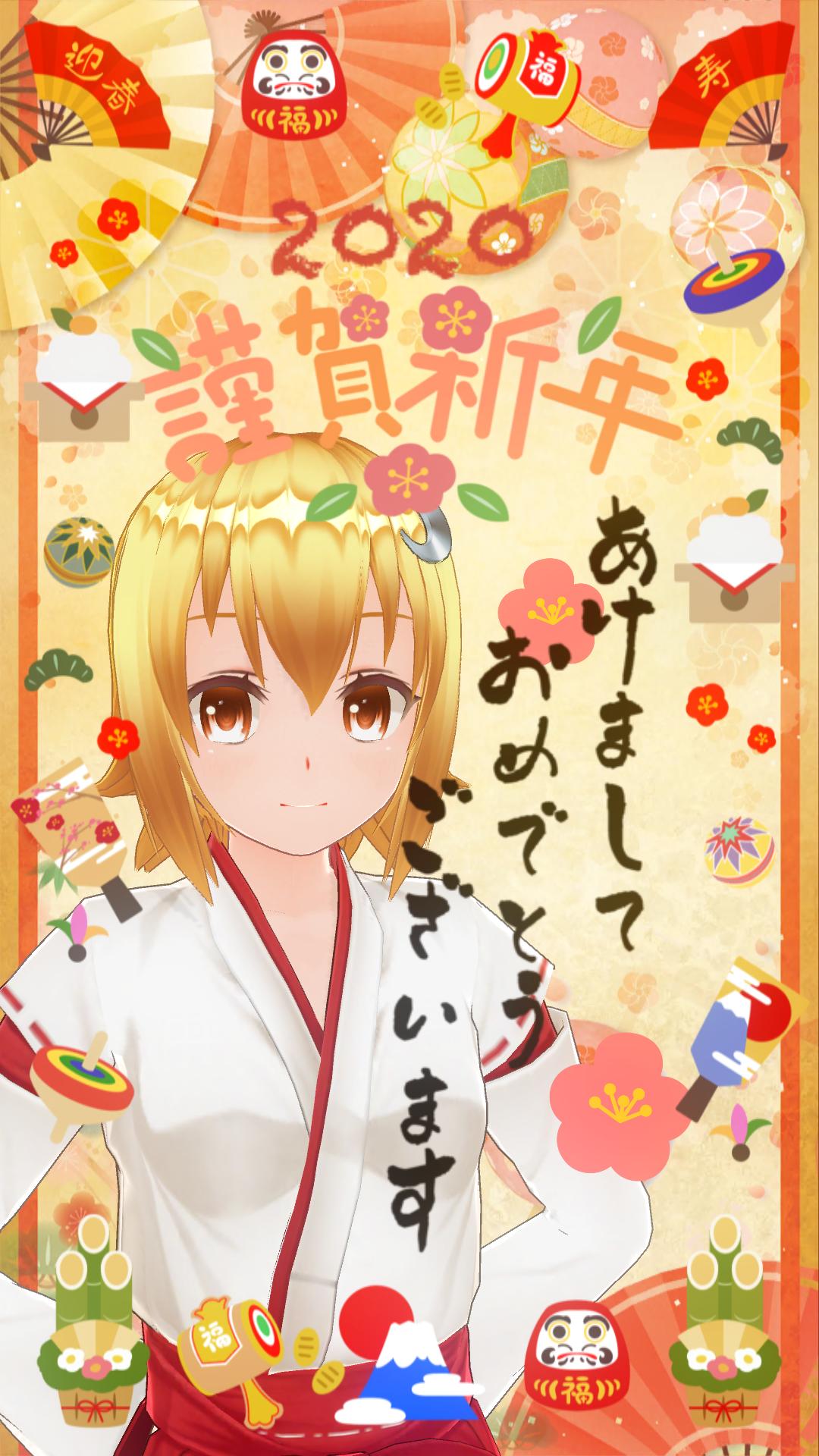 f:id:Yuki-19:20200103154203p:image