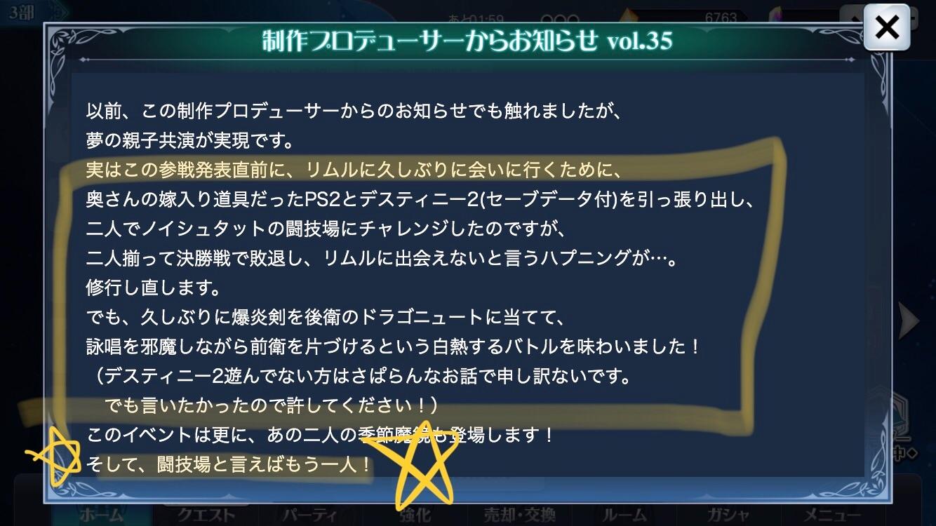 f:id:Yuki-19:20200108183747j:image