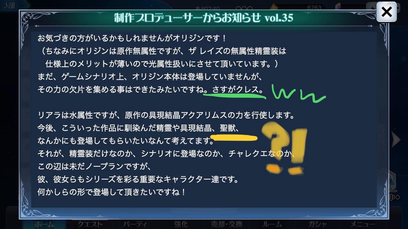 f:id:Yuki-19:20200108183909j:image