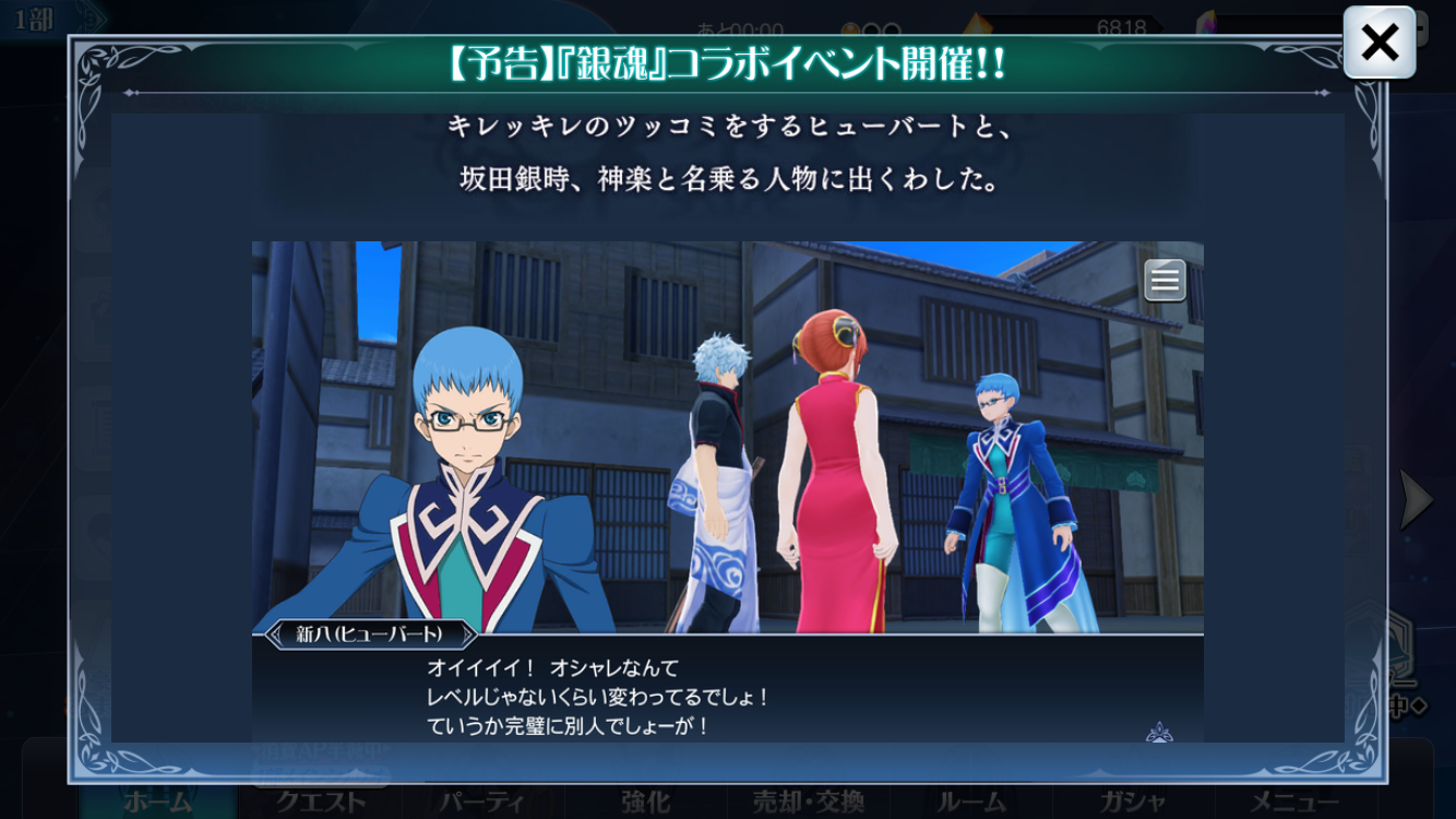 f:id:Yuki-19:20200110224441p:image