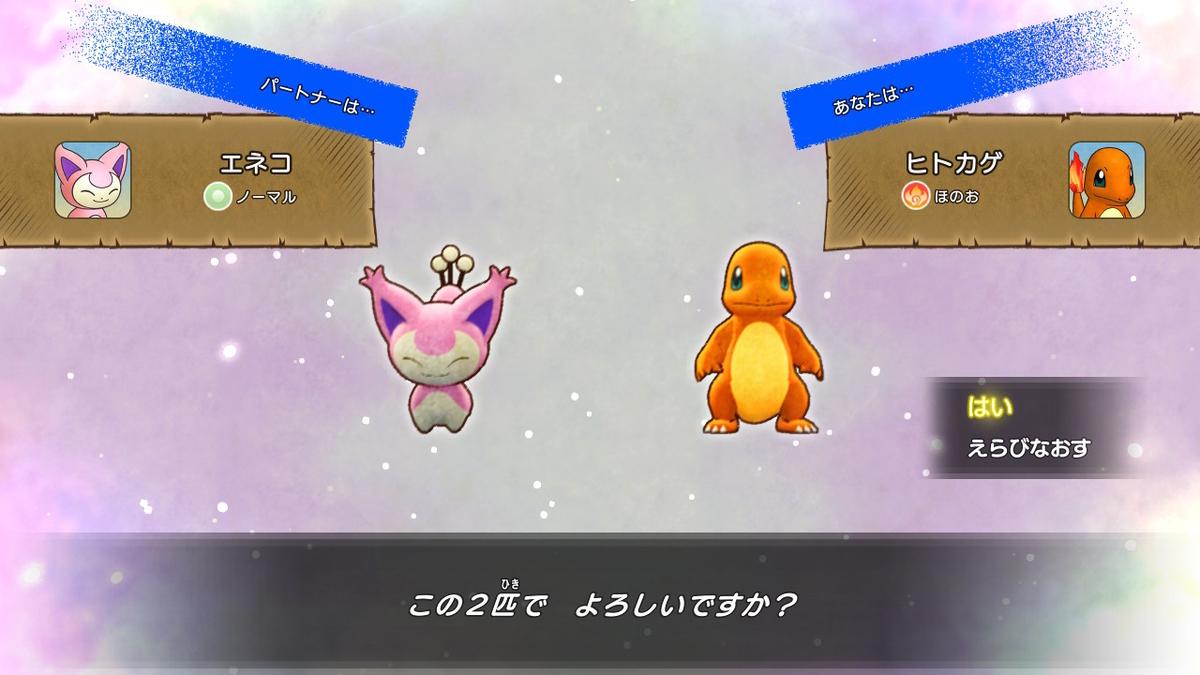 f:id:Yuki-19:20200112201709j:plain