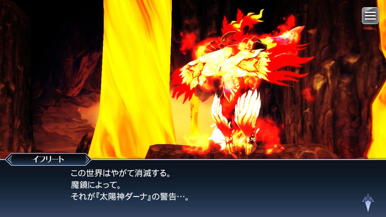 f:id:Yuki-19:20200124160214p:image