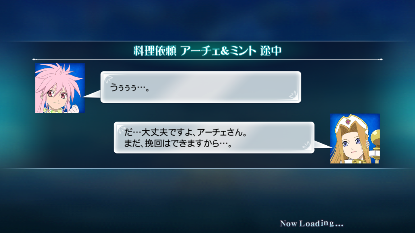 f:id:Yuki-19:20200124160253p:image