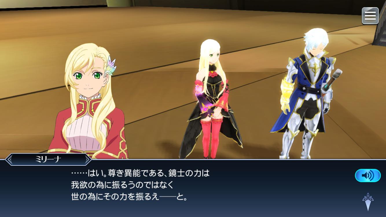 f:id:Yuki-19:20200124214302p:image
