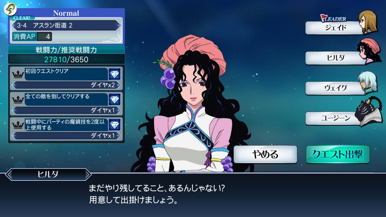 f:id:Yuki-19:20200125224317p:image