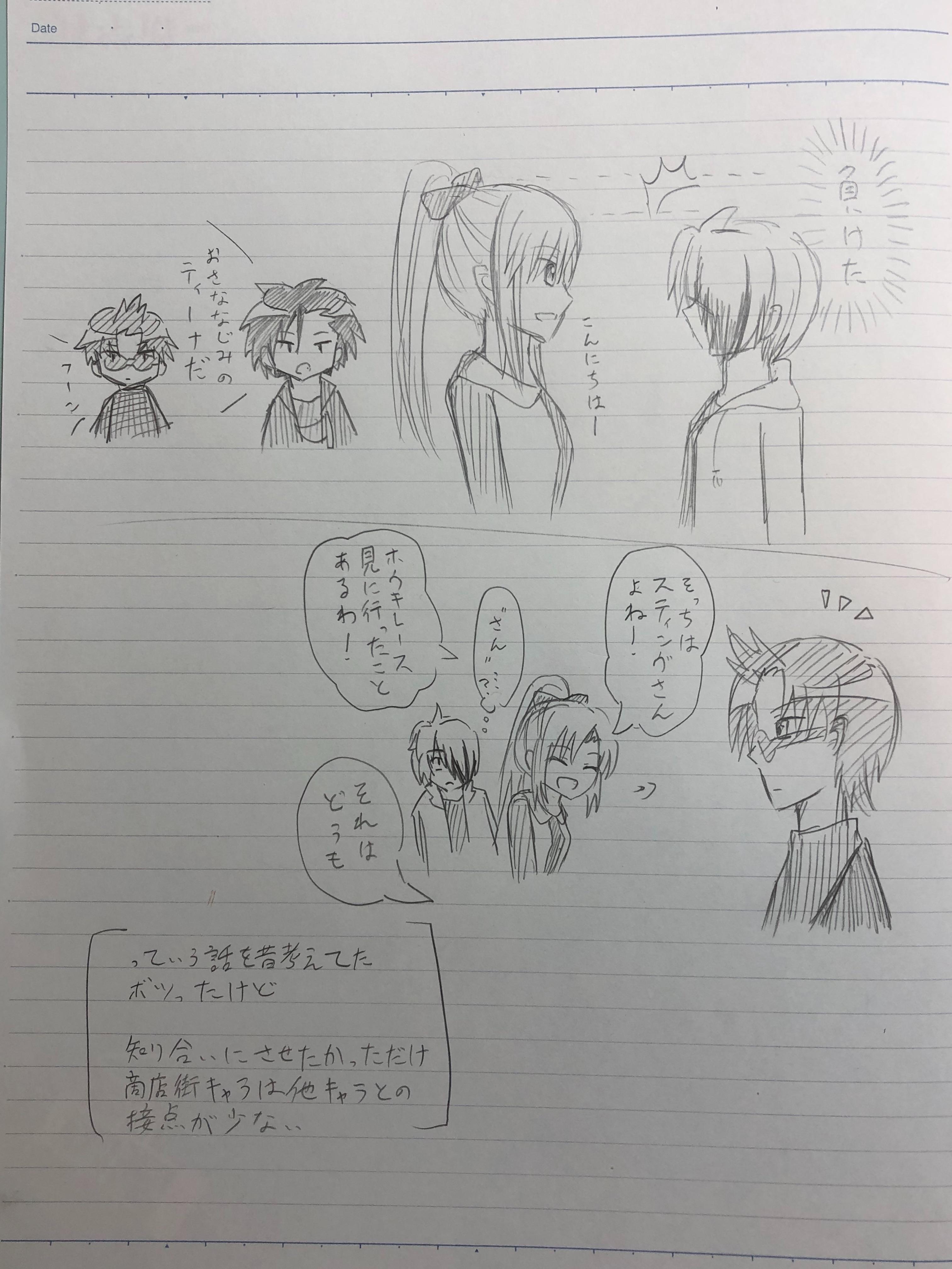 f:id:Yuki-19:20200127153216j:image