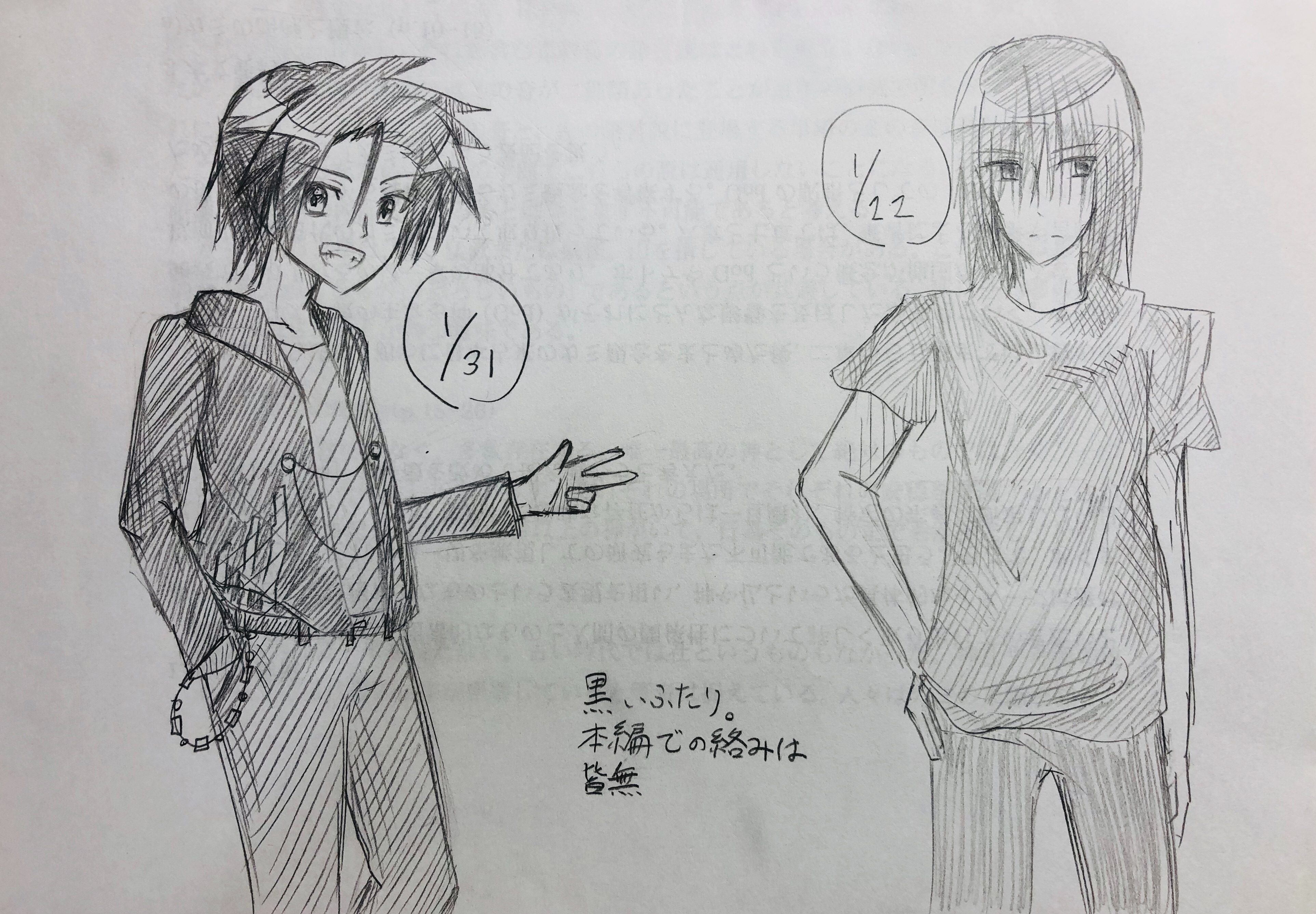 f:id:Yuki-19:20200127153339j:plain