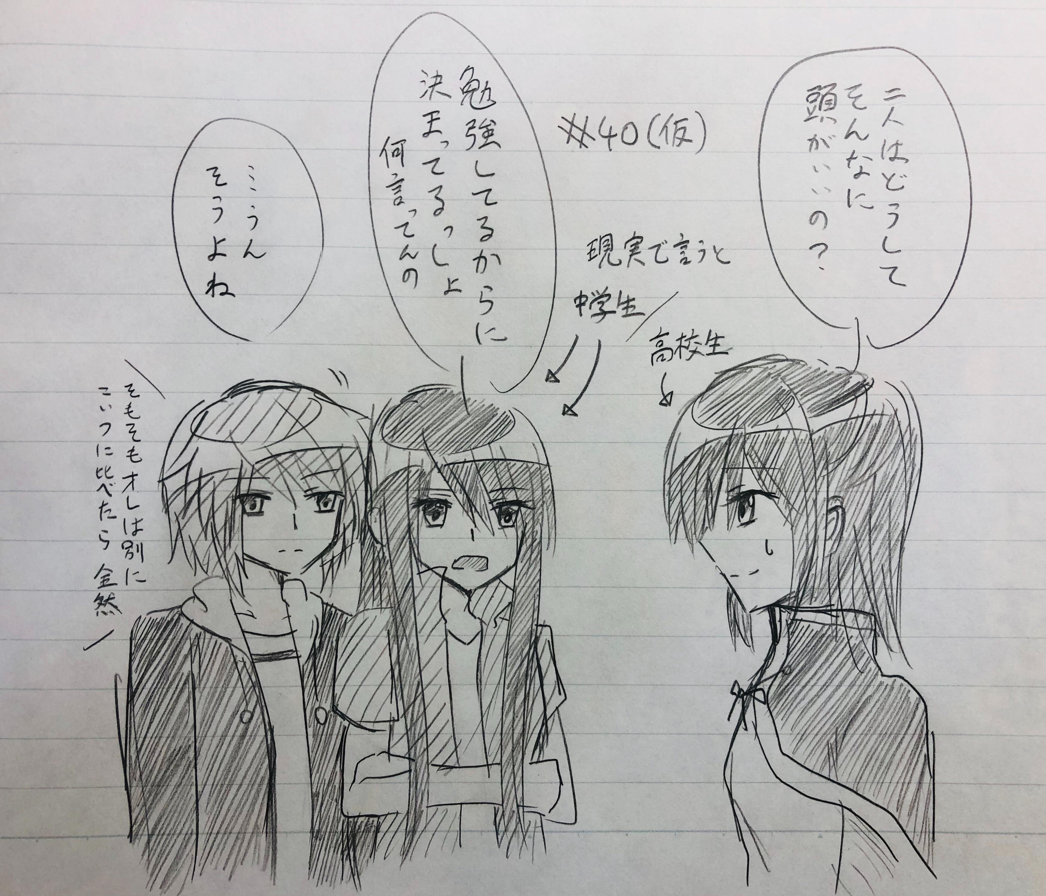 f:id:Yuki-19:20200127153401j:image