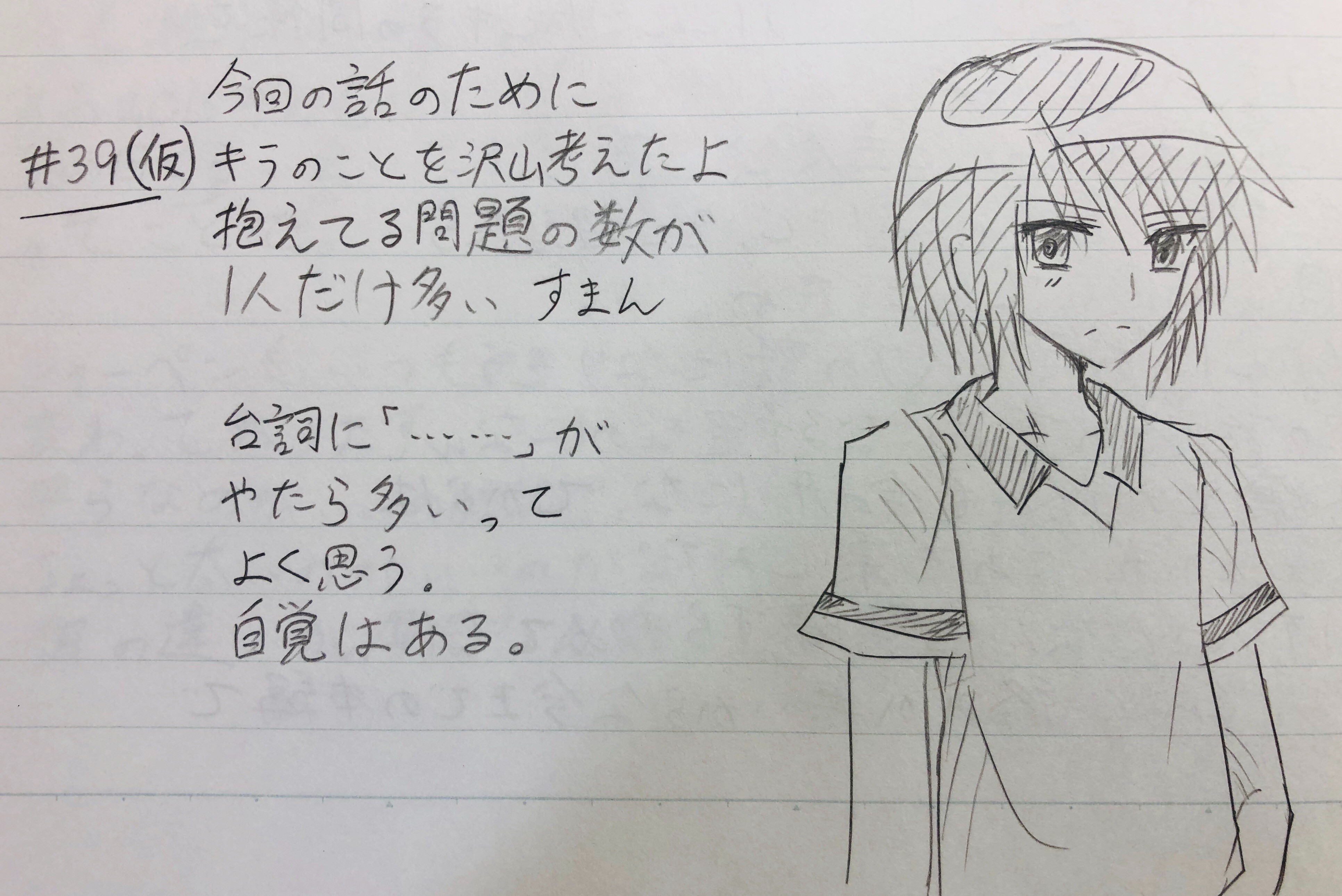f:id:Yuki-19:20200127153411j:image