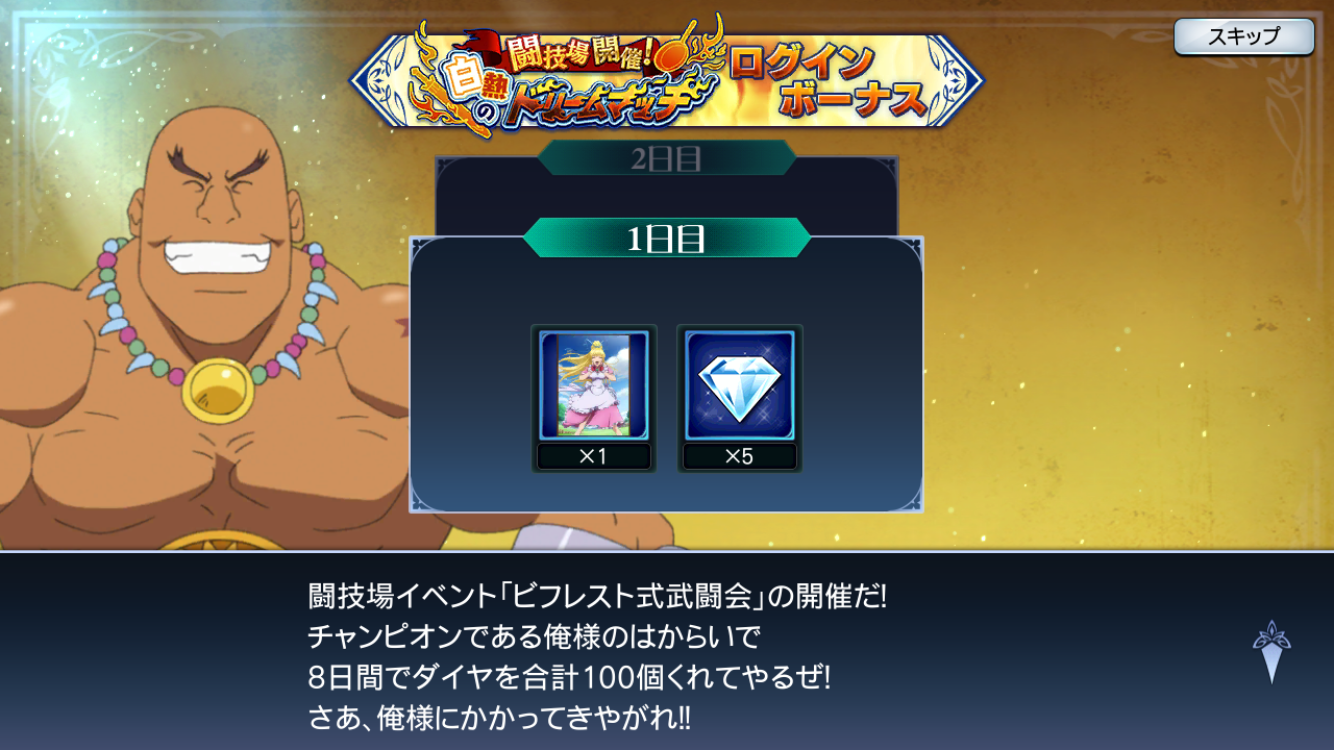 f:id:Yuki-19:20200201115208p:image