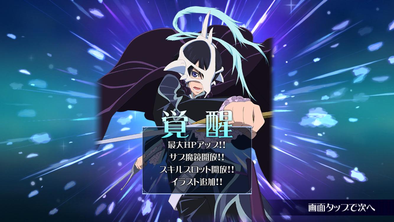 f:id:Yuki-19:20200201115424p:image