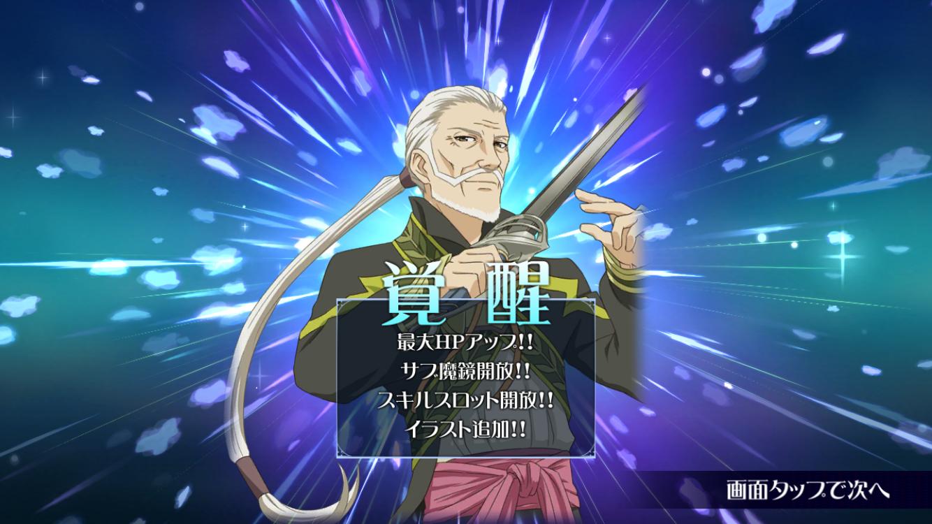 f:id:Yuki-19:20200206213959p:image