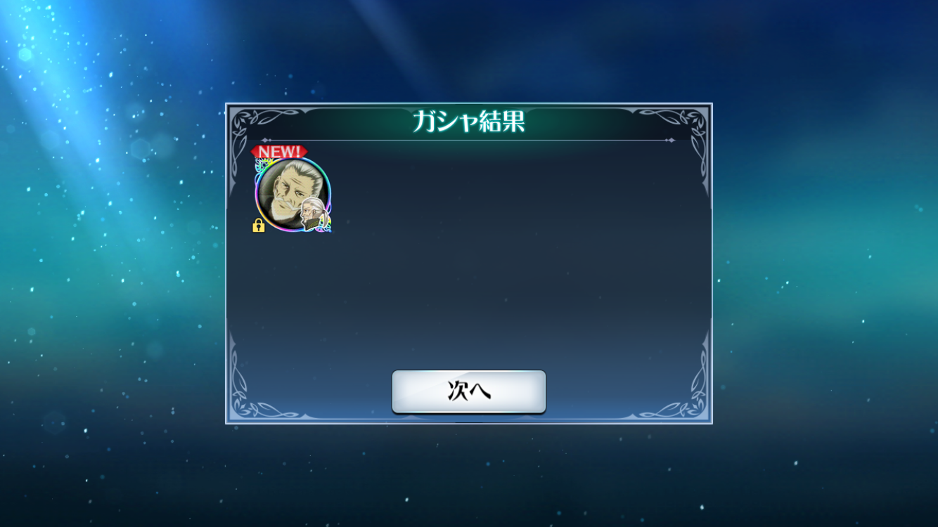 f:id:Yuki-19:20200206214008p:image