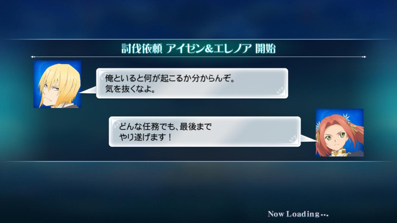 f:id:Yuki-19:20200212143805p:image
