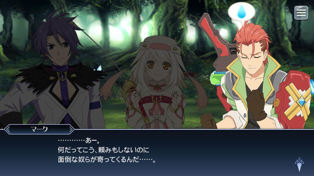 f:id:Yuki-19:20200215100346p:image