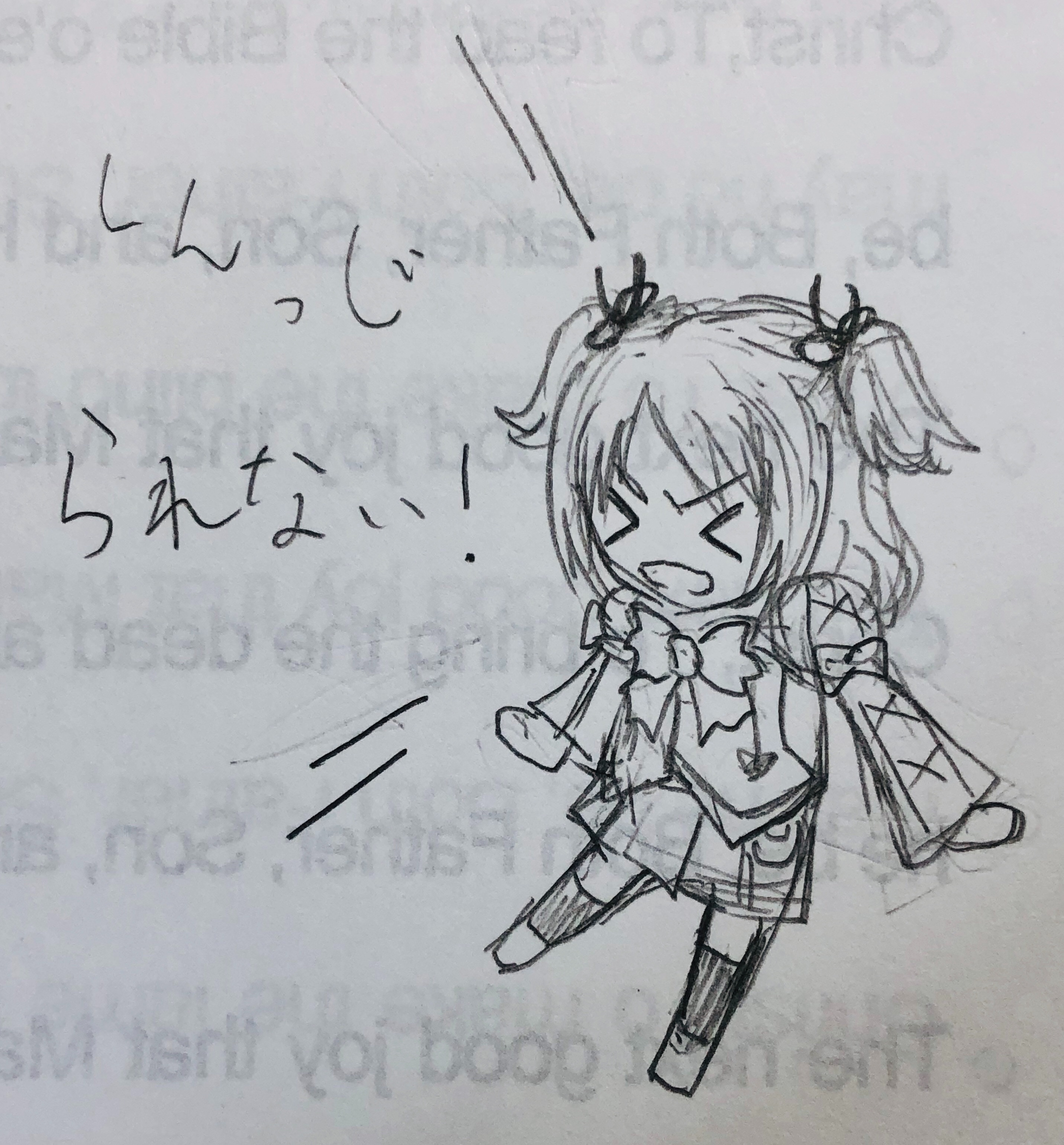f:id:Yuki-19:20200225212924j:image