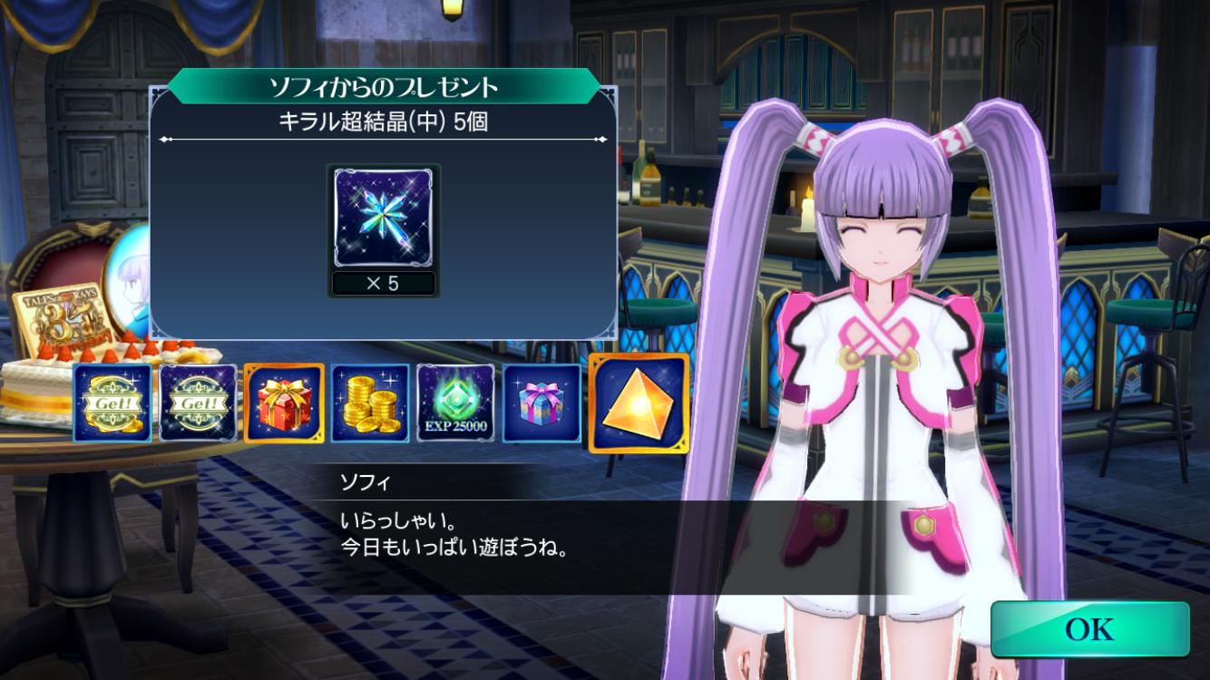 f:id:Yuki-19:20200302122617p:image