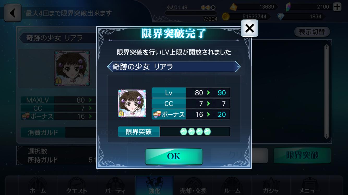 f:id:Yuki-19:20200303224737p:image
