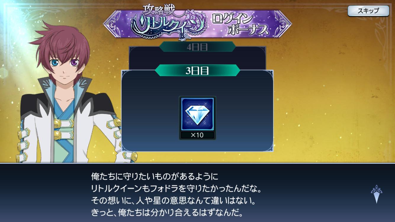 f:id:Yuki-19:20200305152131p:image