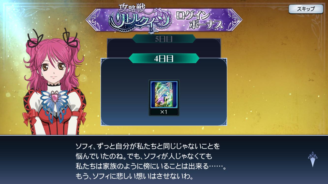 f:id:Yuki-19:20200305152136p:image