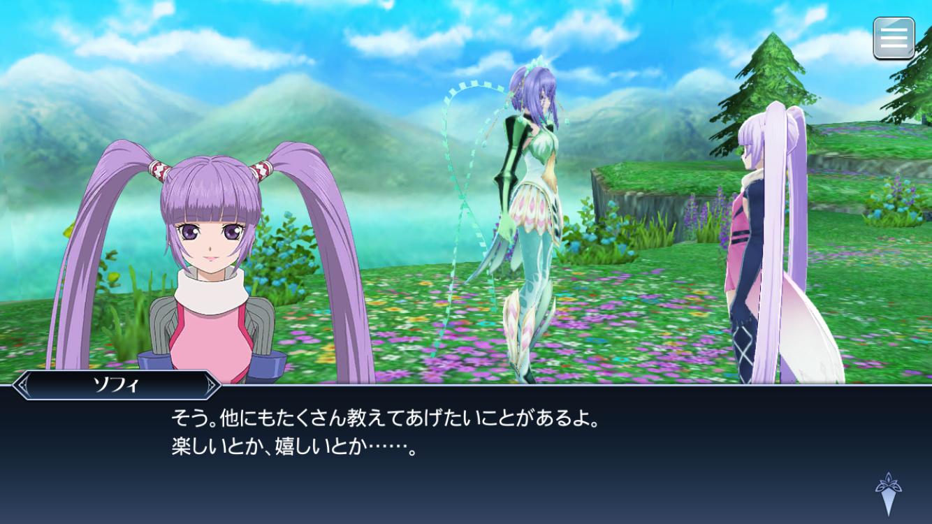 f:id:Yuki-19:20200305152202p:image