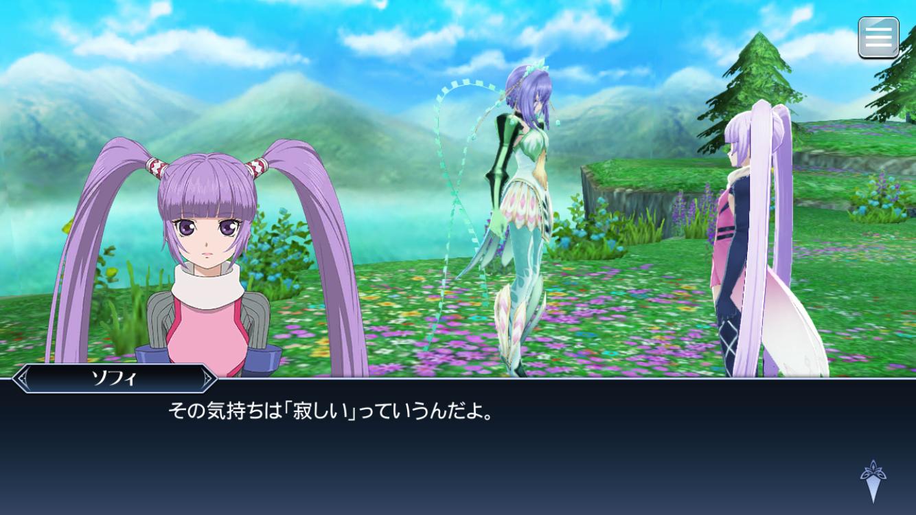 f:id:Yuki-19:20200305152208p:image